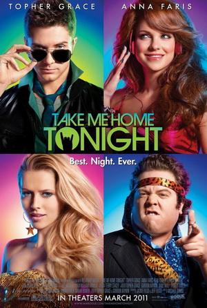 წამიყვანე სახლში / Take Me Home Tonight