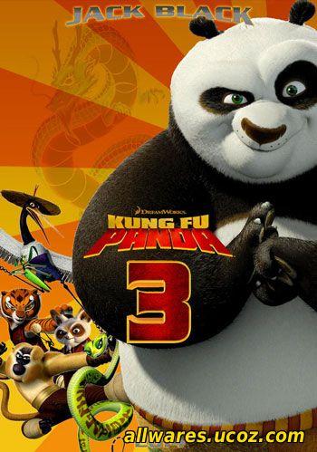 კუნგ-ფუ პანდა 3 / Kung-Fu Panda 3