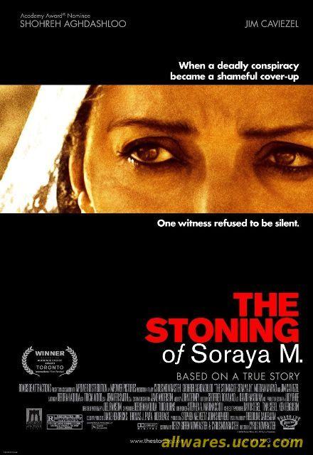 soraias chaqolva /  The Stoning of Soraya M