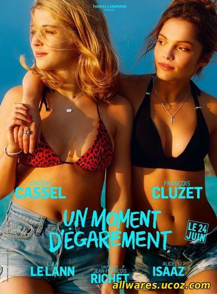 უხერხული მომენტი / One Wild Moment / Un moment d'égarement