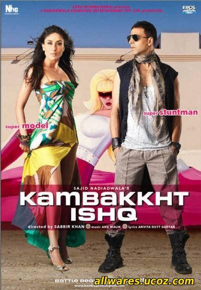 Смотреть წარმოუდგენელი სიყვარული Онлайн бесплатно - ფილმი მოგვითხრობს ახალგაზრდა მეოცნებე და დამწყებ მსახიობზე ინდოეთიდან, რომელიც ჰოლივუდის...