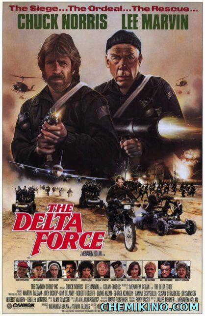 რაზმი დელტა / The Delta Force